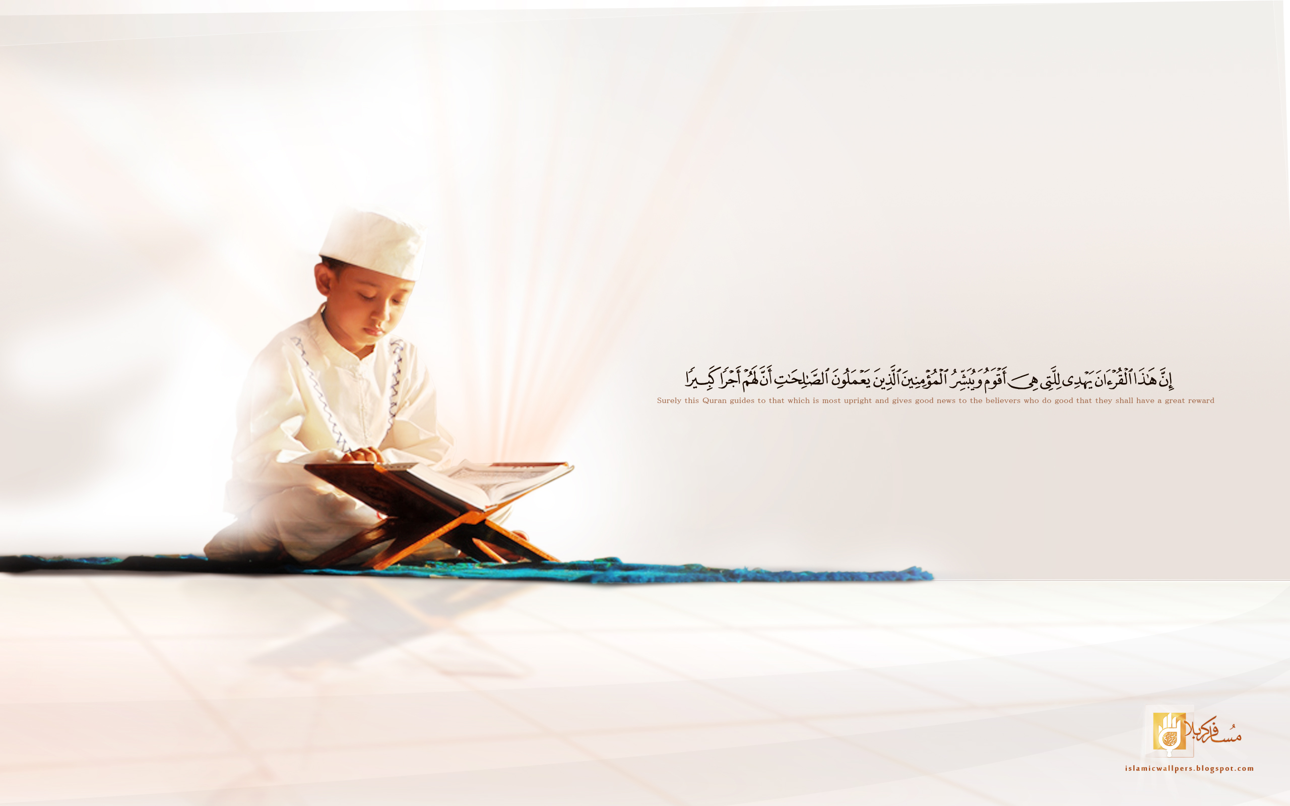 small-children-reading-quran-676934